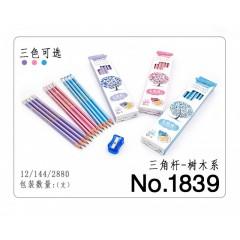 飞雁树木系列铅笔 1839    三角杆 12支盒装