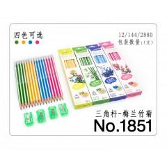 飞雁梅兰竹菊系列铅笔 1851    三角杆 12支盒装