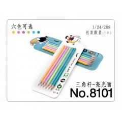 飞雁三角杆铅笔 8101  无头   6支卡装