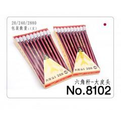 飞雁经典大皮头铅笔8102   20支盒装