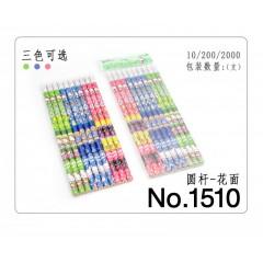 飞雁圆杆花面铅笔 1510   12支袋装