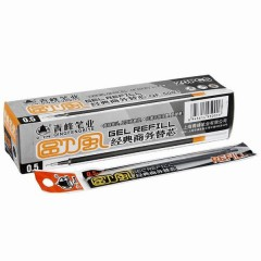青峰全针管中性笔芯  0.5  5001  黑/红/蓝