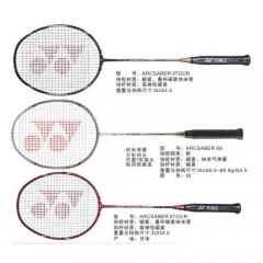 专业羽网乒