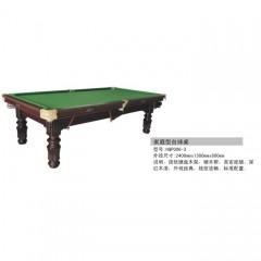 家庭型台球桌
