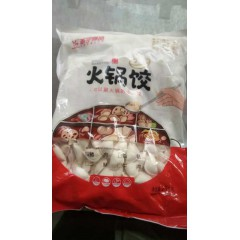 火锅专用水饺