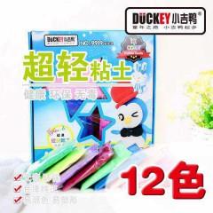 小吉鸭盒装12色超轻黏土 9919