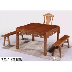 1.2x1.2灵脂桌