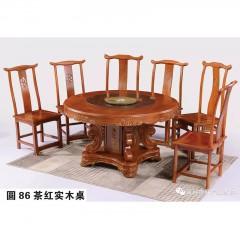 圆86茶红实木桌