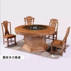 圆实木六棱桌