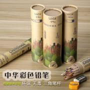 中华牌6725彩色铅笔12/18/24/36色原木三角杆彩铅