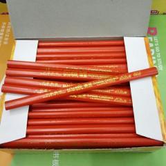 山城木工铅笔  666