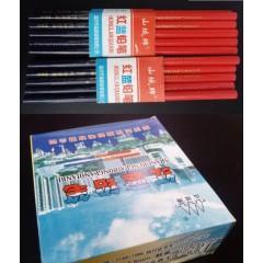山城红蓝铅笔 木工铅笔