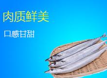 鑫浦商贸有限公司