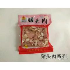 陈三贵猪头肉