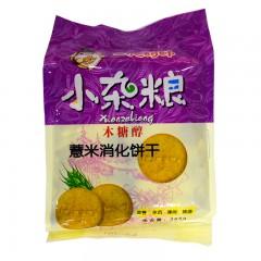 一代饼师 小杂粮 木糖醇 薏米消化饼干