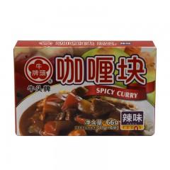 牛头牌咖喱块(辣味) 固态复合调味料 66g