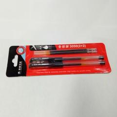 青峰卡装中性笔3020 3050-2+2 黑/红/蓝