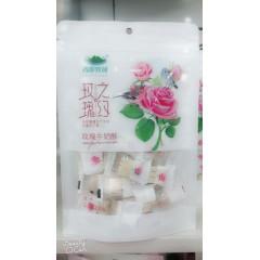 青原冠乳120克玫瑰牛奶酥