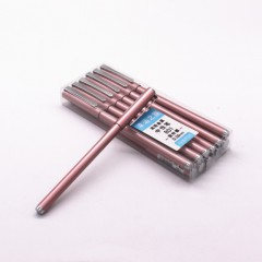 幸运之旅金属杆中性笔