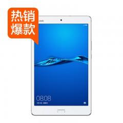 Huawei/华为 M3 青春版 平板电脑 8英寸 高清 安卓