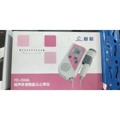 胎心监测仪
