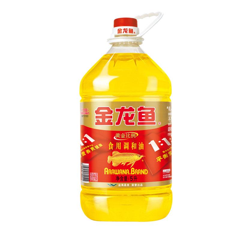 金龙鱼 黄金比例食用调和油5L/瓶 食用油 人气爆款