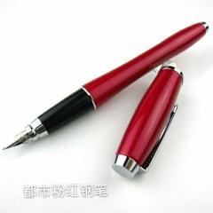 都市粉红钢笔