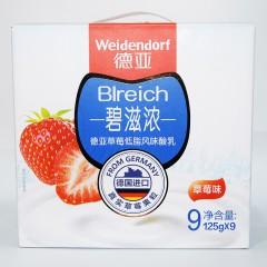 德亚碧滋浓 德亚草莓低脂风味酸乳 德国进口 草莓味1125g