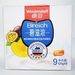 德亚碧滋浓 黄桃西番莲低脂风味酸乳 德国进口1125g