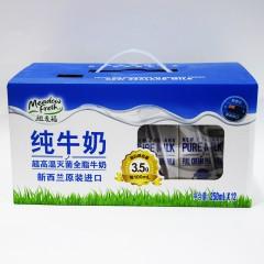 纽麦福纯牛奶 超高温灭菌全脂牛奶 新西兰原装进口3000mL