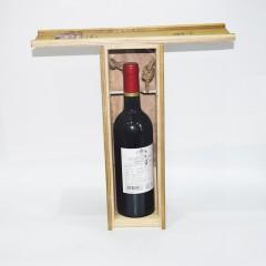 艾略特优质干红葡萄酒