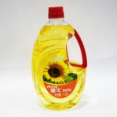 犀牛 葵花籽油1.6L