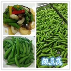 纯绿色有机豌豆荚