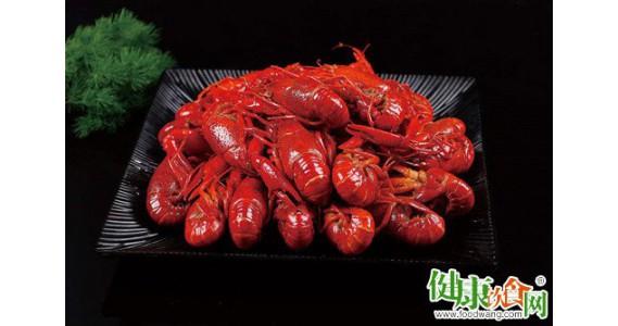 营养师建议:吃小龙虾一次不要超过10只