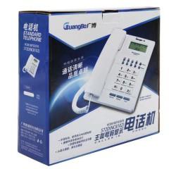 广博8102商务按键电话机