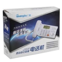 广博8103灵动办公按键电话机
