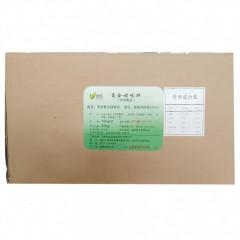 固态复合调味料-烤香调味粉BX002-20kg