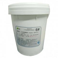 复配乳化剂-1103864-20kg