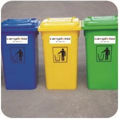 环保垃圾箱