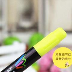 中柏896固体荧光笔黄色