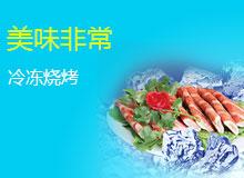 郑州坤一食品有限公司