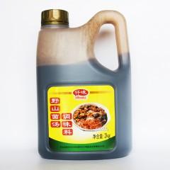 仟味野山菌调味料2kg