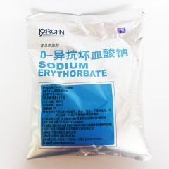 D-异抗坏血酸钠1kg