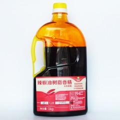 辣椒油树脂乳化香精1kg