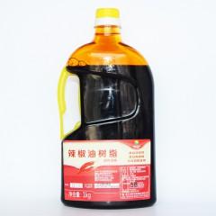 辣椒油树脂液体香精1kg