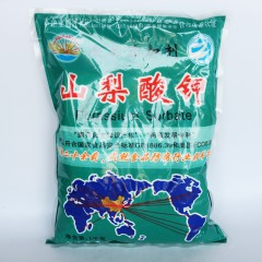 山梨酸钠1kg