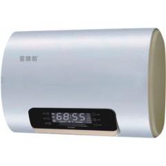B-D3扁桶遥控、60L