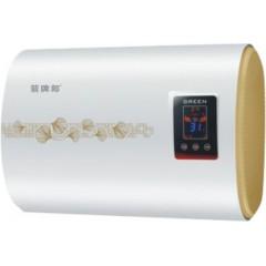 T502D扁桶遥控、50L/60L
