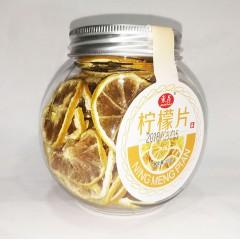 豪品柠檬片50g