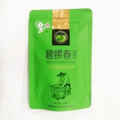 双碑碧螺春绿茶100g